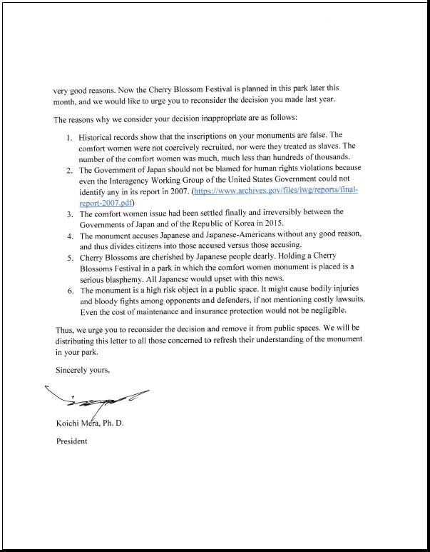 open letter2